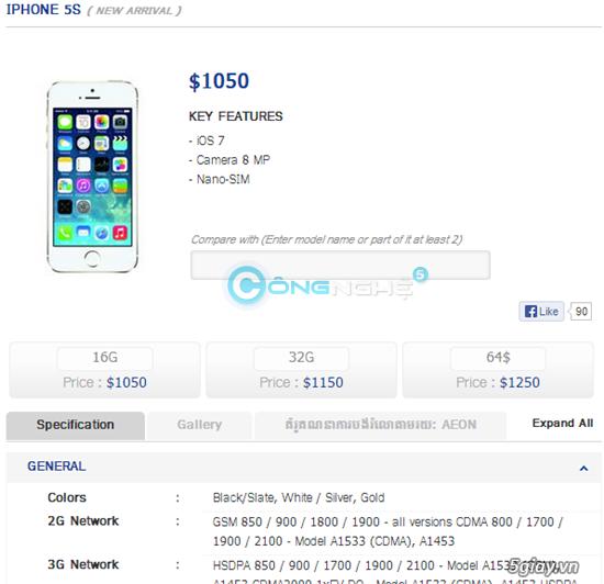 Thị trường - Điện thoại Campuchia giá rẻ hơn có thật không ...