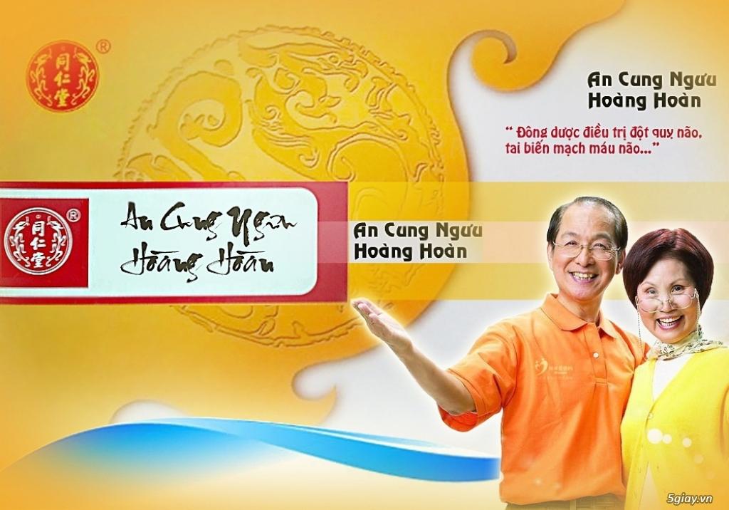 An Cung Ngưu Hoàng Hoàn [ Made in Korea ] - 4