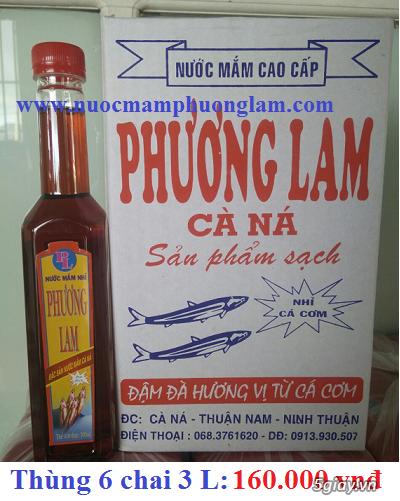 Phương Lam Cà Ná-Chuyên Cung Cấp Nước Mắm Nhỉ Cá Cơm Truyền Thống Sỉ Và Lẻ-Uy Tín,Cam Kết Chất Lượng - 3