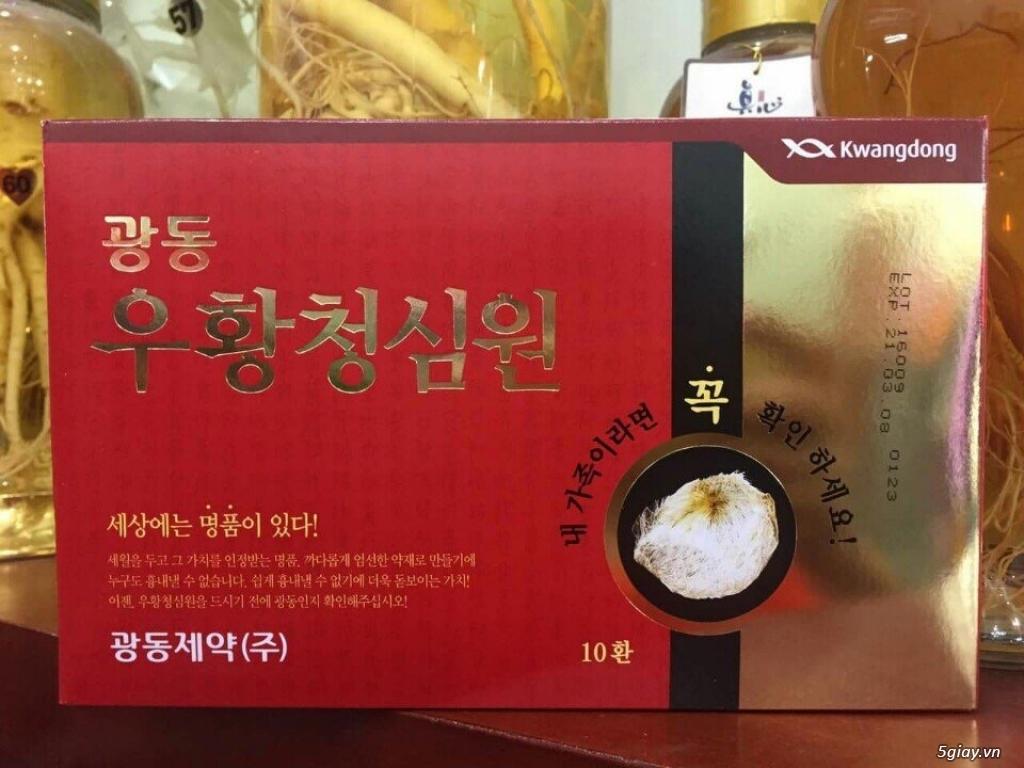 An Cung Ngưu Hoàng Hoàn [ Made in Korea ] - 6