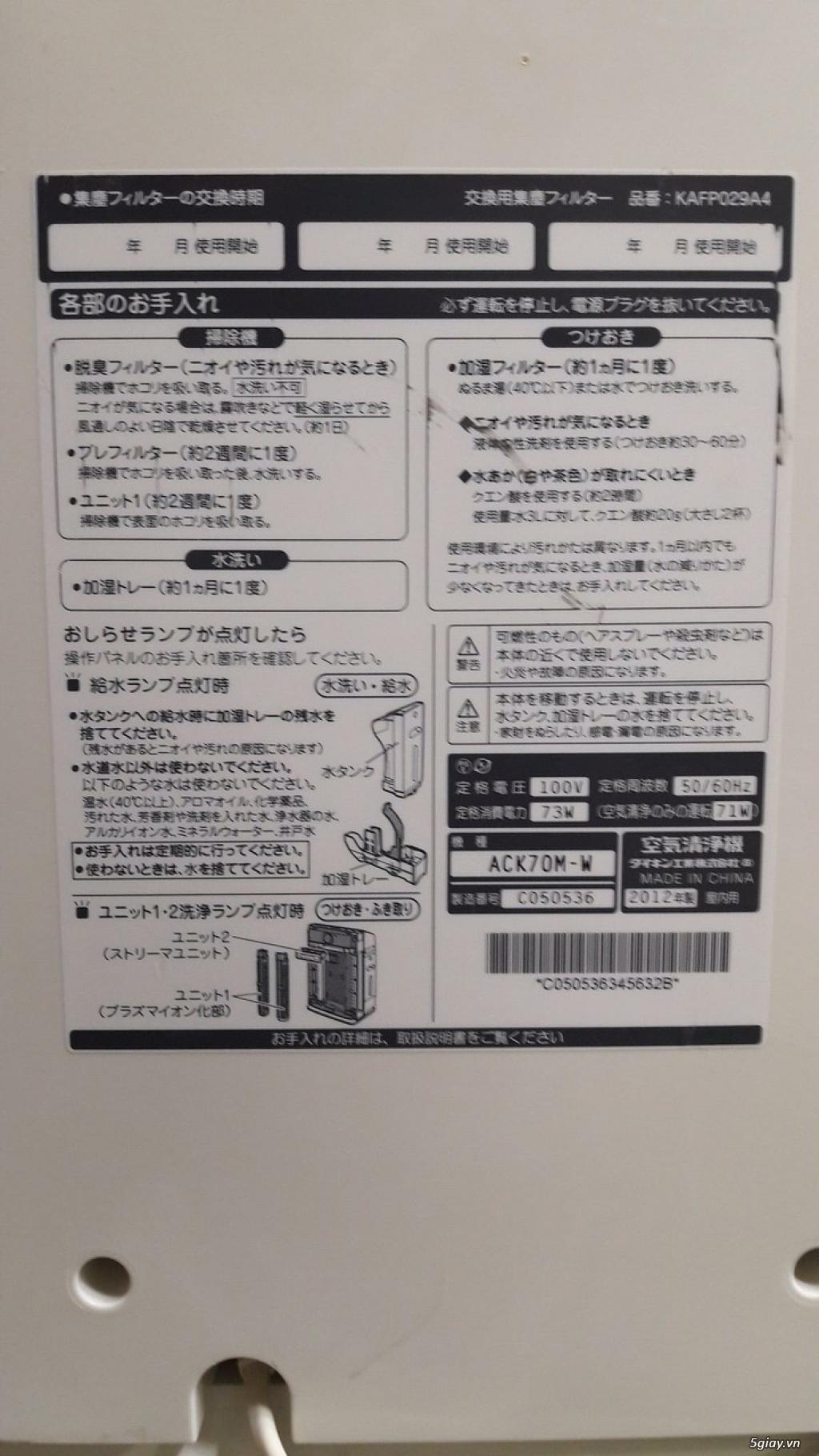 Máy Lọc Không Khí Tạo Ẩm Hàng Nội Địa Nhật GIÁ TỐT | NANOe-G  - Plasmacluster 7000 - 2