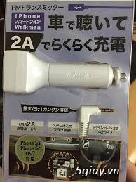 Router wifi buffalo hàng Nhật KM siêu rẻ modem WCR GN 150k - 74