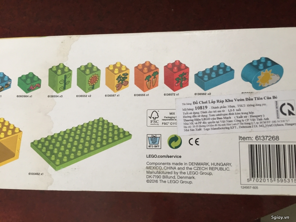 Đồ chơi Lego 10819 Khu vườn của bé