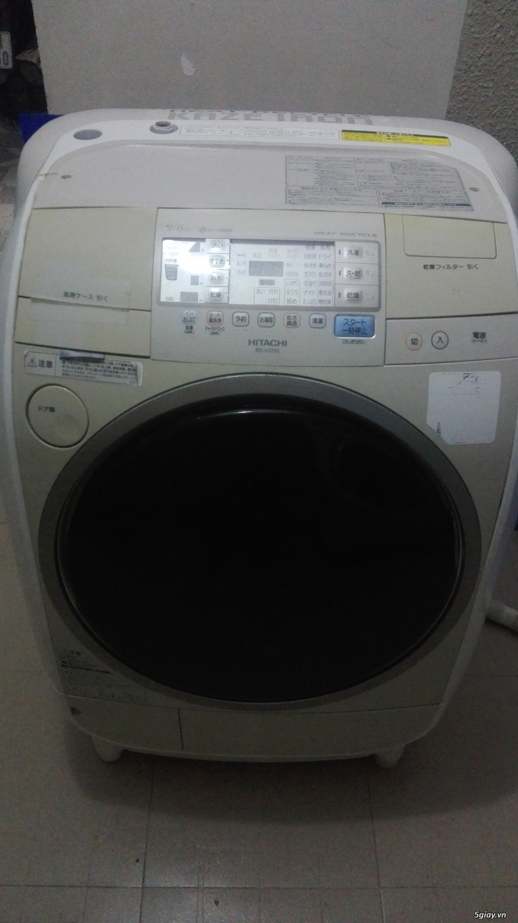 Máy giặt có sấy khô nội địa
