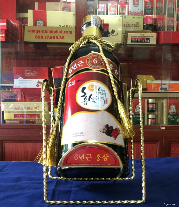 Siêu thị sâm Hàn Quốc. Quà tặng sức khỏe - 13