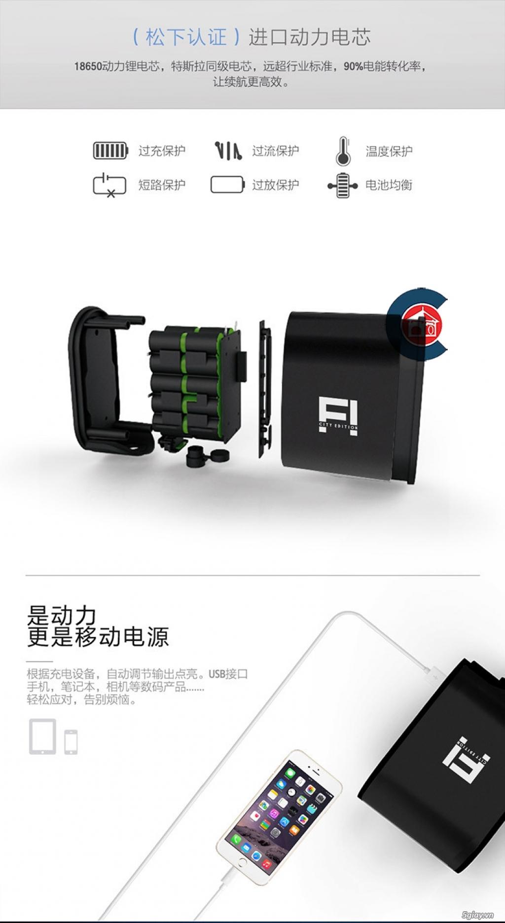 Xe đạp điện ideawalk F1 thông minh - 1