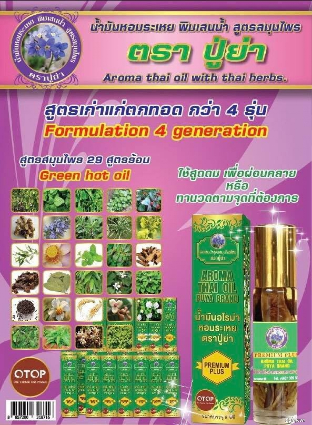 Dầu Lăn Thảo Dược Thái Lan - Giá Sỉ tốt - 4