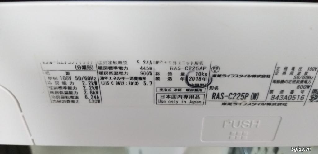 Máy lạnh cũ date 2018 TOSHIBA 1HP INVERTER + PLASMA ION - 5