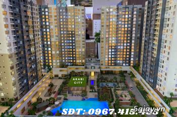 Từ nay, thật dễ dàng có thể sở hữu căn hộ Akari City chỉ với 950 triệu