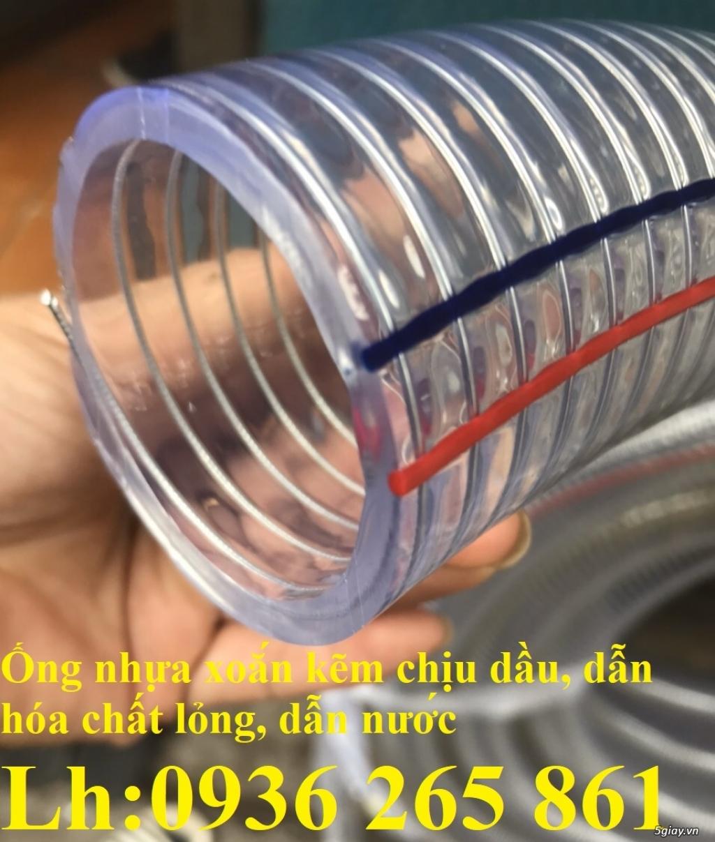 Ống nhựa PVC lõi kẽm dẫn dầu D76, D90, D100, D114, D120, D150 - 1