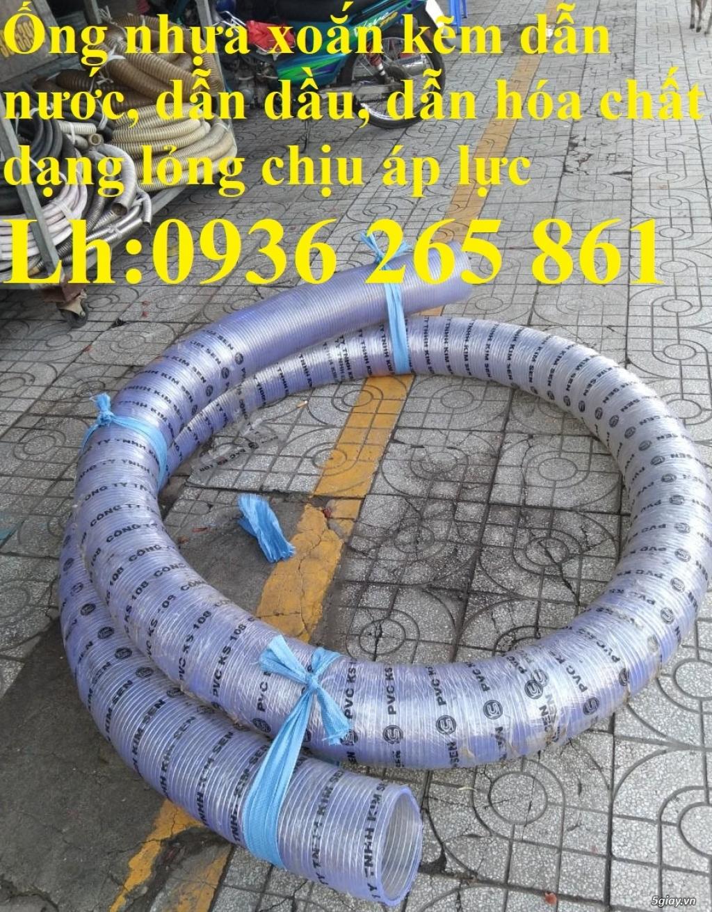 Ống nhựa PVC lõi kẽm dẫn dầu D76, D90, D100, D114, D120, D150 - 4