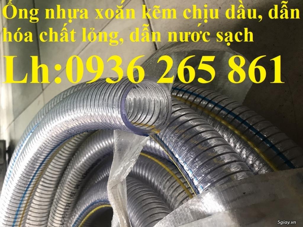 Ống nhựa PVC lõi kẽm dẫn dầu D76, D90, D100, D114, D120, D150 - 2