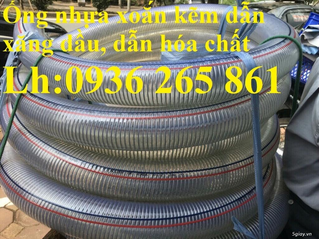 Ống nhựa PVC lõi kẽm dẫn dầu D76, D90, D100, D114, D120, D150 - 3