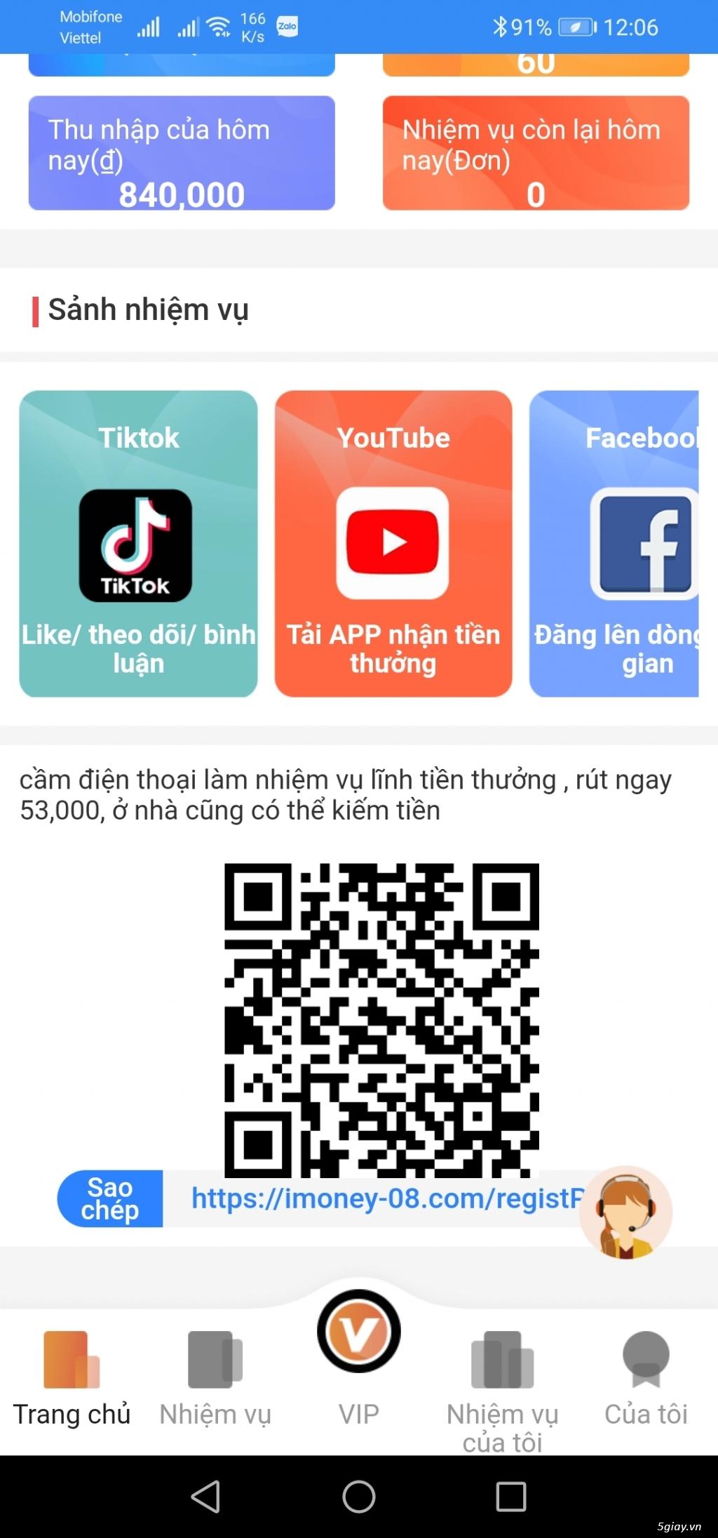 Kiếm Tiền Online Tại Nhà Xem Qc Tiktok 1h 300K - 4