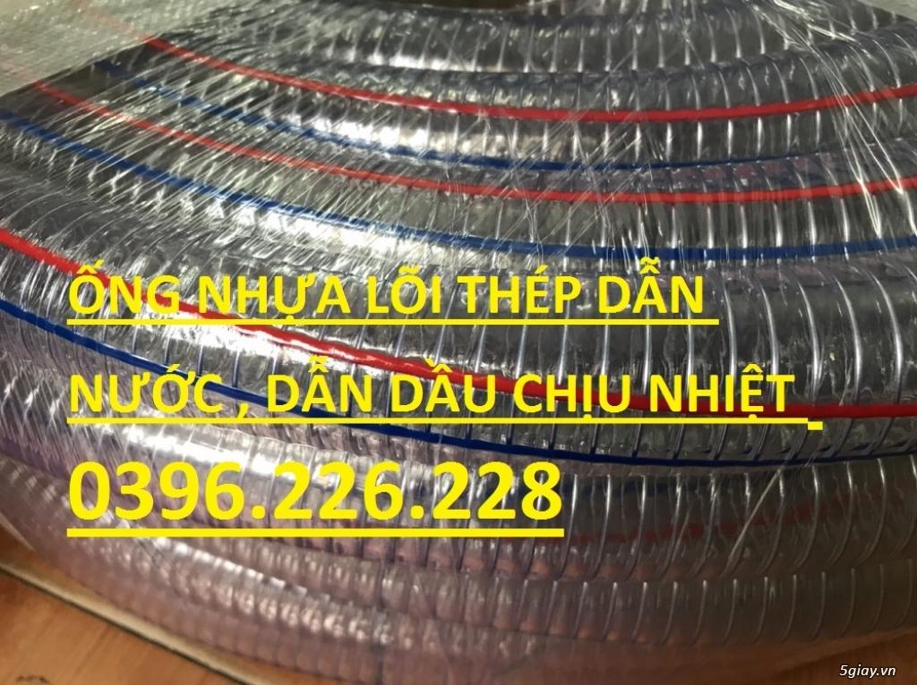 Ống nhựa lõi thép,ống hút bụi, ống gió , ống cao su, nhôm nhún,ống PU. - 3