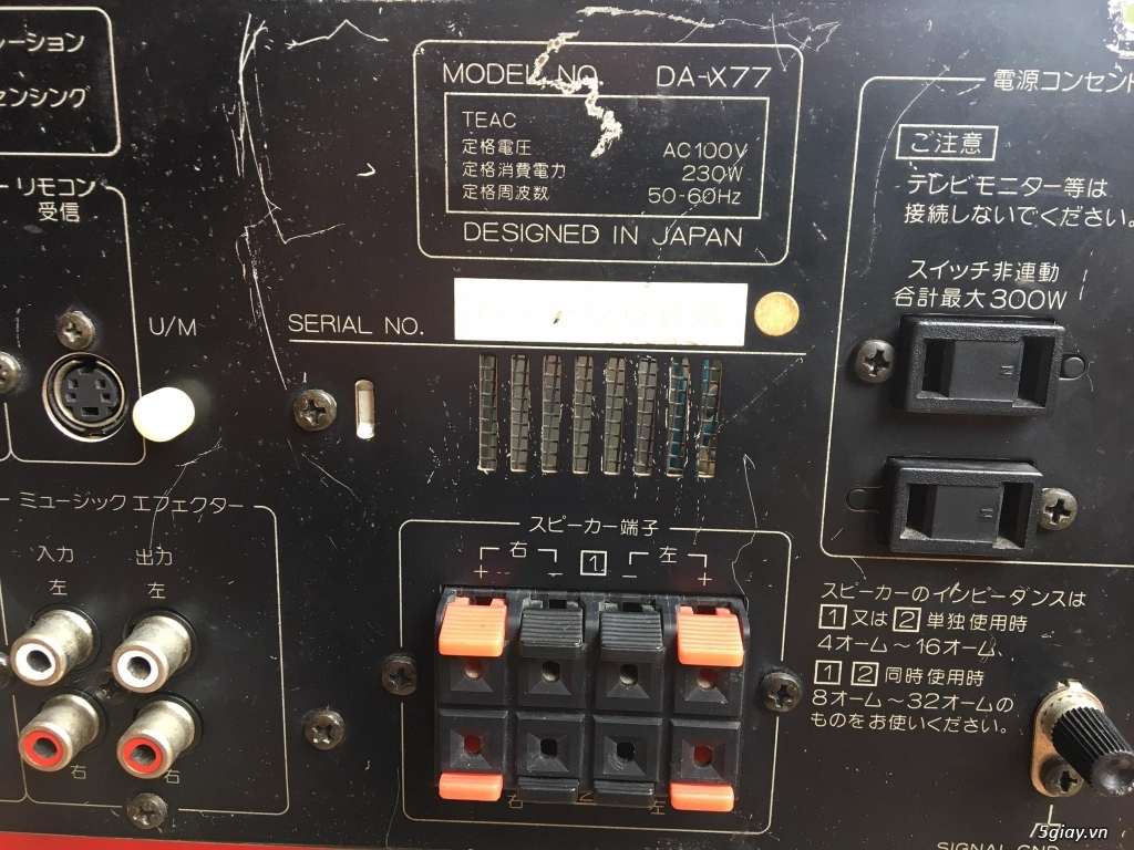 Ampli BMB - DAM - Mixer số - 4
