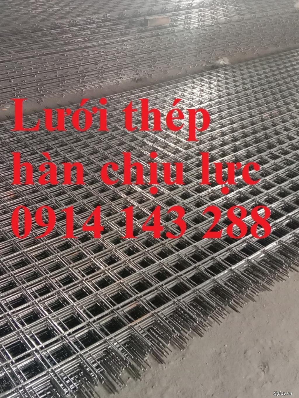 Sản xuất lưới thép hàn, lưới thép hàn cường lực, hàng rào lưới thép. - 1